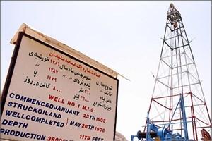 تبریک و تسلیت به ایران و مسجدسلیمان